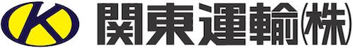 関東運輸株式会社のロゴ