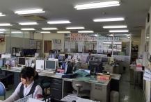 センター事務所