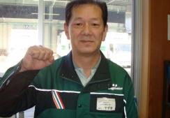 鈴木所長(水戸)