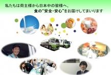グループミッション_20170530